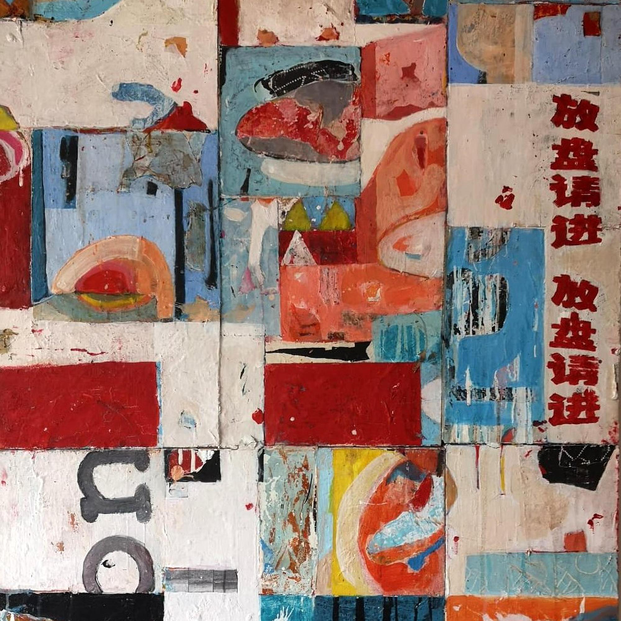 Peinture abstraite acrylique et pastel sur panneaux de bois (78 x 87)
