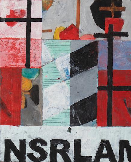 Peinture abstraite huile et collage